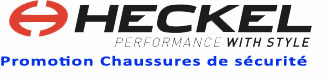 heckel_logo_promotion